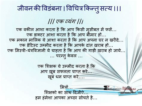 aristotle biography hindi aristoteles new aristotle quotes hindi