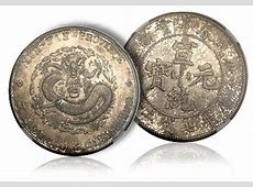 Legendary 1910 Chinese Dragon Dollar could bring more than ... Rarest Coin In The World