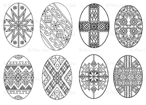 repetitive patterns coloring book inspired by ukrainian easter egg pysanky motifs for leisure rest recreation volume 1 books design for pysanky egs vajicka coloring