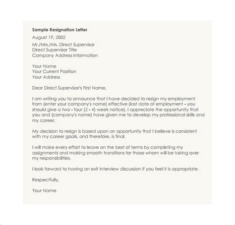 Resignation Letter Complete What To Write In A Resignation Letter The Perfect Resignation Exit Email Template