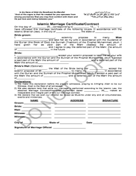 islamic marriage contract template indian nikah nama fill printable