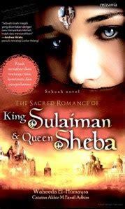 film kisah nabi sulaiman dan ratu balqis bimo syackti kisah nabi sulaiman alaihissalam