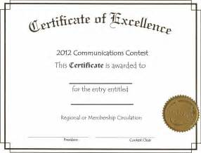 Free Printable Certificate Templates by Marketing New Award Certificates Template