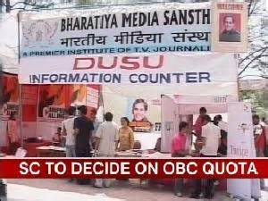 Government Quota For Mba by Obc Quota Raised 52 Percentage Sharad Yadav Janta