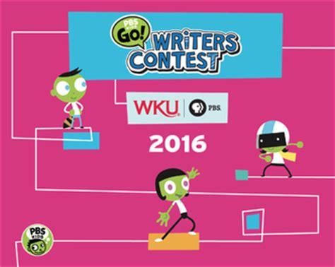 pbs kids writers contest wku pbs