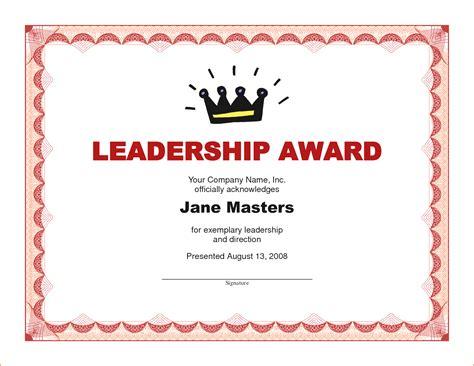 sample award certificate examples of general awards