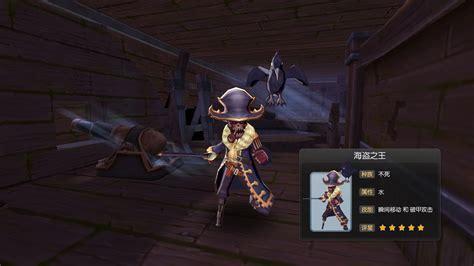 drake coat ragnarok ragnarok online guardian of eternal love ragnarok news