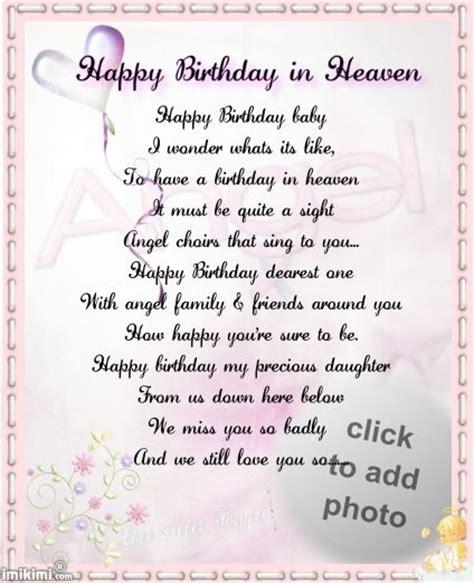 in heaven poem happy birthday in heaven free ecards happy