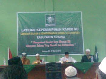 Santri Supremasi pergerakan mahasiswa islam indonesia pmii cabang