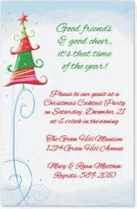 8 best images of holiday work party flyer employee