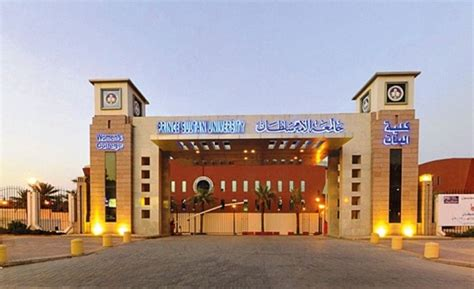 Prince Sultan Mba by 17 Best Building A Career 100 Images Destinations
