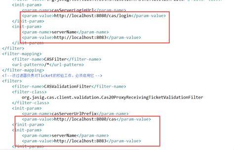 cas jasig 一个网站进去显示jasig 一个网站进去显示jasig 一个网站进去显示jasig 一个网站进去显示jasig