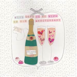 to my on our anniversary card large luxury card karenza paperie