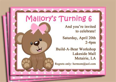 printable birthday cards teddy bear pink teddy bear invitation printable or printed with free