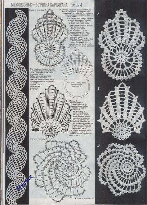 pattern irish crochet top 1496 ideas about irish crochet lace on pinterest