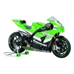Kawasaki Klx 450f Newray 16 jouet moto kawasaki comparer 57 offres
