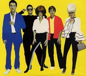 lade da discoteca projeto autobahn moda anos 80