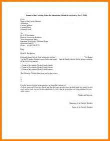 Sle Of Covering Letter For Sending Documents 7 letter for submitting documents packaging clerks