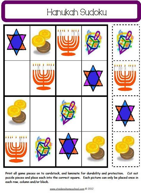 printable jewish games free printable hanukkah sudoku download print play