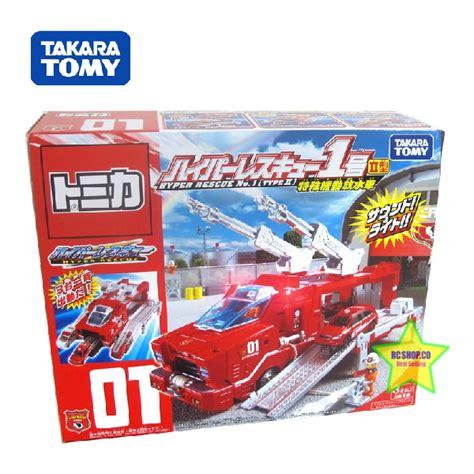 Takara Tomy tomica hyper rescue 01 vehicle type ii by takara tomy