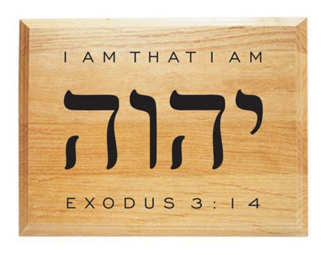Kitsch Home Decor yahweh i am that i am plaque on storenvy