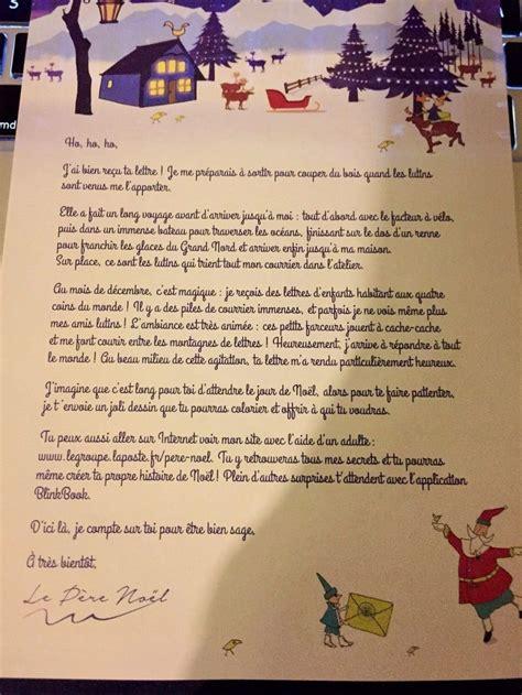 lettres au père noël en téléchargement gratuit