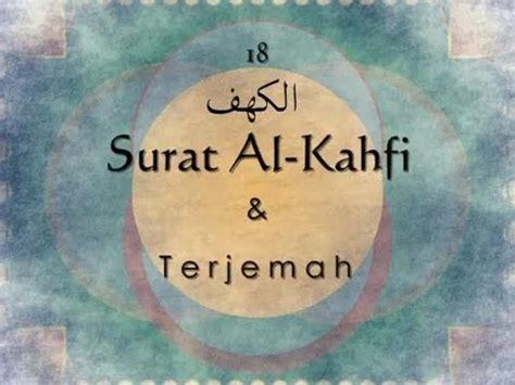 download mp3 al quran muhammad toha bacaan al quran juz 30 sangat merdu muhammad toha al junayd