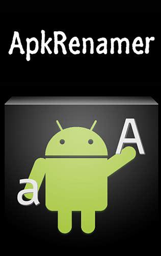 Приложение формата apk