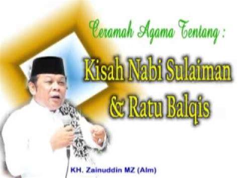 film nabi sulaiman dan ratu balqis full movie musica movil musicamoviles com
