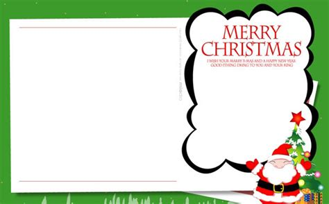 yule card template a variety of free card templates for you to diy