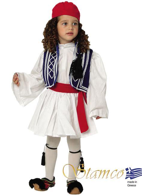greek traditional costumes tsolias boy blue stamco