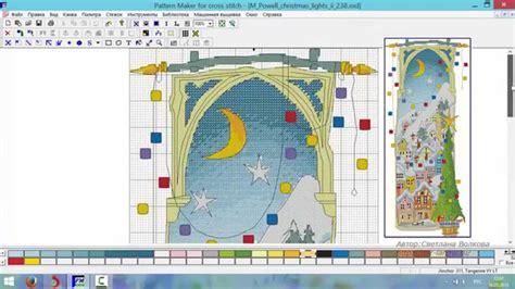 pattern maker v4 pro программа pattern maker v4 pro конвертация блендов youtube