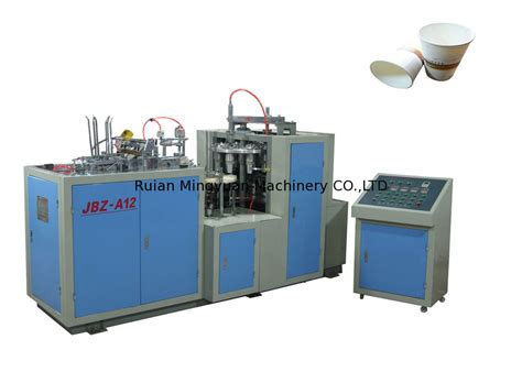 Paper Cup Machine - takeaway automatic paper cup machine commercial machine
