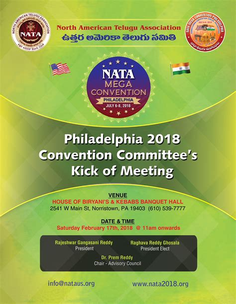 american telugu association home page nata nataus org