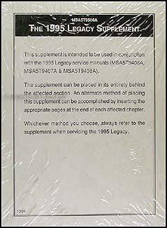 1994 subaru legacy repair shop manual supplement original 1995 subaru legacy repair shop manual supplement original