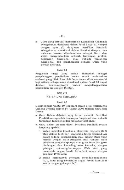 5 pp no 74 tahun 2008 tentang guru pdf