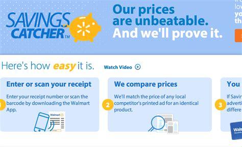 Walmart Savings Catcher Gift Card - does walmart s savings catcher actually work consumerist