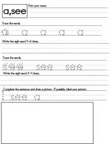 kindergarten word activities printable new