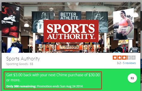 Sports Authority Gift Card What To Do - limited time offer chime card offers for dick s sporting goods and sports authority