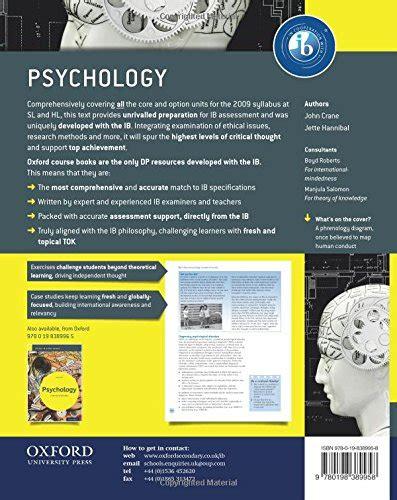 ib psychology course book oxford ib diploma programme books ib psychology study guide oxford ib diploma program