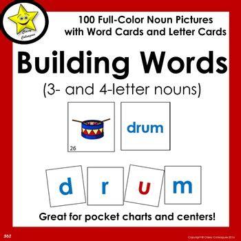 3 Letter Nouns