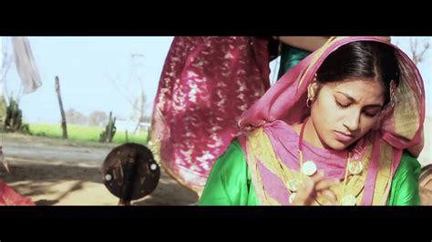 full hd video new punjabi punjabi movies new full hd anrusong