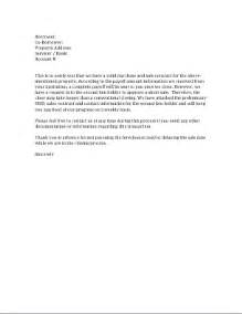letter of lien release template letter of guarantee car title