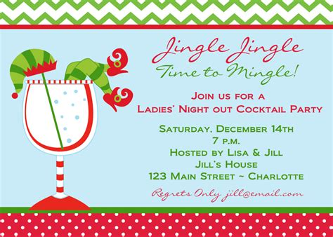 christmas cocktail party items similar to holiday party invitation ladies night