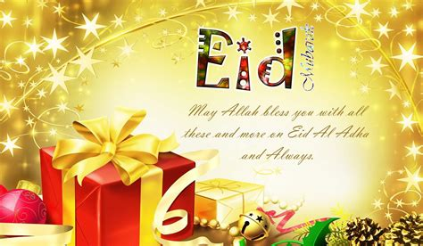 eid card 35 happy eid mubarak 2015 hd wallpapers and photos