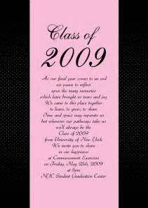 graduation invitations wording template best template collection