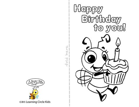 Design A Birthday Card To Print For Free