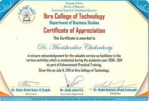 certificate of achievement wording bamboodownunder com