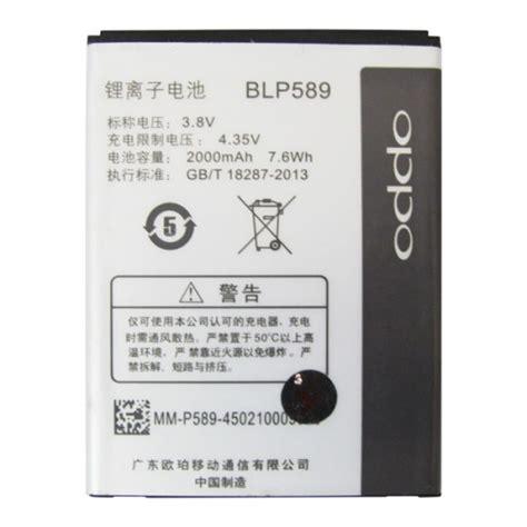 Baterai Oppo U707 Find Way S Blp553 nơi b 225 n pin điện thoại oppo gi 225 rẻ uy t 237 n