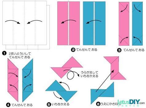 How To Make Shuriken Out Of Paper - 纸飞镖的做法 一 纸艺diy letusdiy 来此地diy网